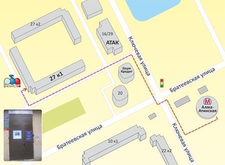 """От метро  """"Борисово """" (общественным транспортом) От ст.м.  """"Борисово """" - Автобусы 764 или 740, направление..."""