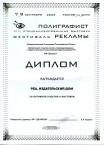 img003